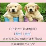 高額請求されるとの口コミが多い出会い系サイト「○(d7o.jp)」を徹底調査!