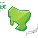 愛知県で確実に出会いをたぐり寄せるためのテクニック
