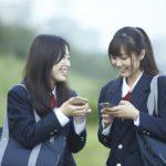「彼女欲しい!」という高校生にオススメする出会いの方法