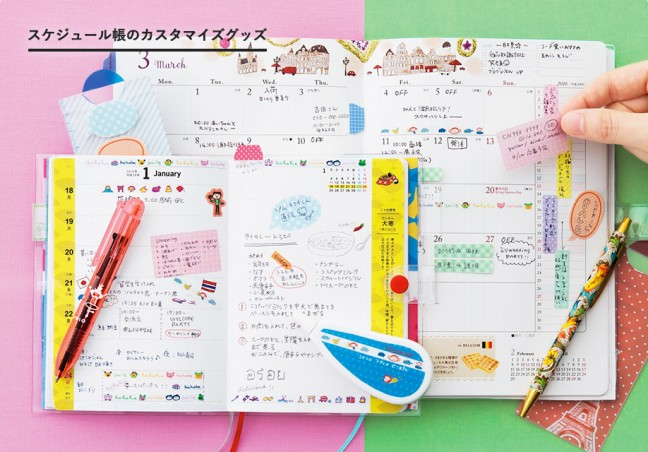 手帳を使いこなせない人~手を挙げて♡フェリシモにめちゃ可愛い便利グッズがあるよ!