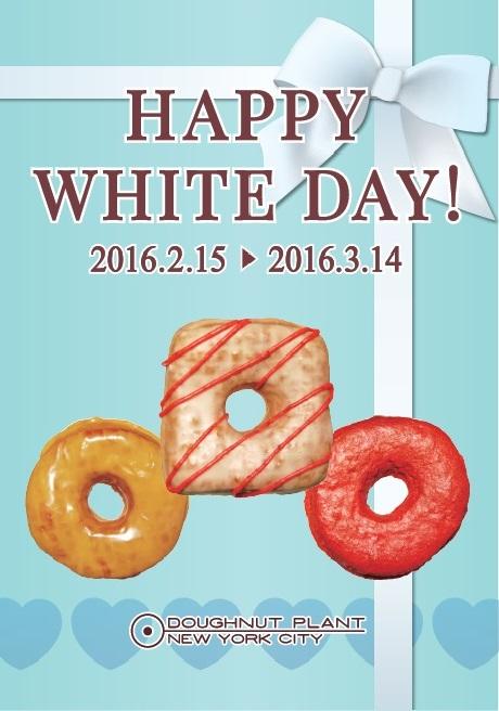 ♡NY生まれの手作りドーナッツ♡「ドーナッツプラント」でホワイトデー限定メニューが3月14日まで販売中!
