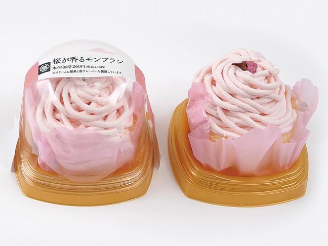 春めくミニストップ♪桜スイーツ&おにぎりで春の味を楽しもう!