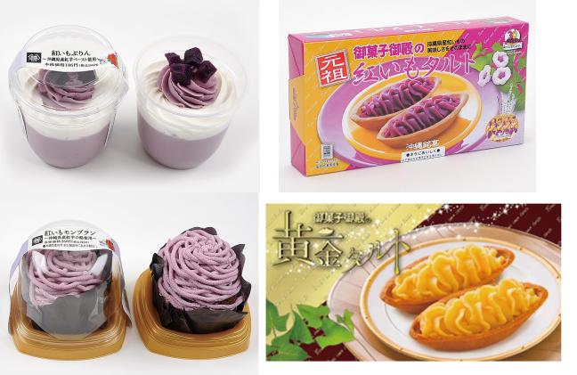 """ミニストップが暑い夏を盛り上げます!6月1日から始まる""""沖縄フェア""""で沖縄の美味しいをたっぷり味わっちゃおう♡"""