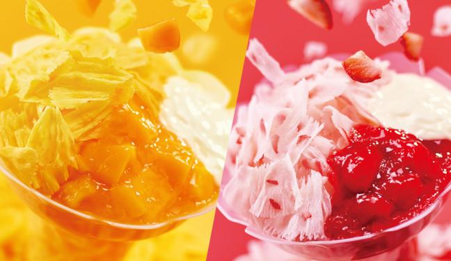 """ミスドの冷たいスイーツ☆口の中で""""ふわっと""""とける「コットンスノーキャンディ」♪今年はフルーツの果肉を使用した新商品が登場!!"""