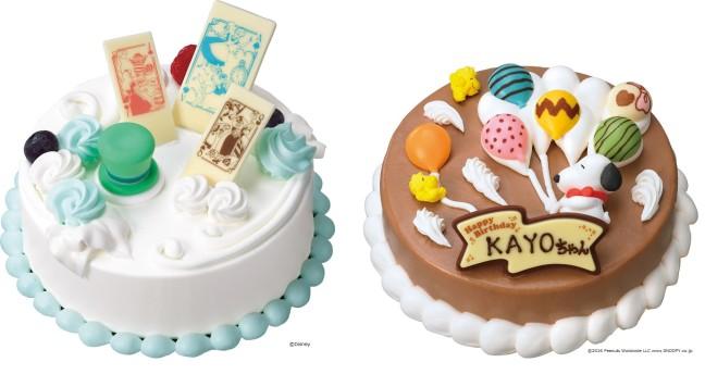 サーティワンに人気キャラクターの可愛いアイス発見!!夏のパーティはアイスクリームケーキで決まり☆☆
