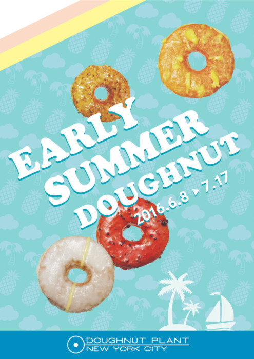 初夏にオススメ♡ドーナッツプラントで人気のココナッツやパイナップルを使った期間限定ドーナッツの登場です!