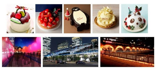 クリスマスは駅ナカ&駅チカへ♪クリスマスケーキもイルミネーションも音楽イベントも楽しめちゃうんです♡