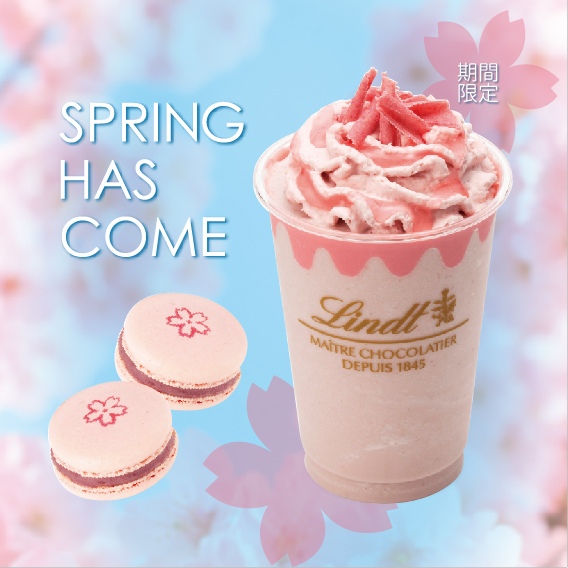 今年もリンツに桜香るチョコレートドリンクの季節がやってきた♡「リンツ ホワイトチョコレートサクラアイスドリンク」を飲んだら、暖かい春まであと少し♪