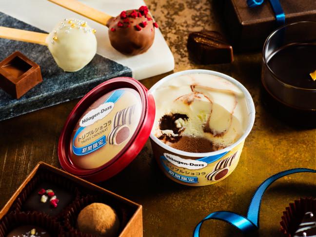 ハーゲンダッツ初のホワイトチョコレートアイスクリームを使ったミニカップ登場☆3種類のチョコレートの味わい広がる『トリプルショコラ』は自分にあげたいご褒美アイス♡