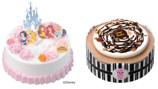 サーティワンに2つの新作アイスクリームケーキが仲間入り☆ディズニープリンセスの可愛らしい「ドリーミープリンセスケーキ」&オトナ女子へオススメしたい「キャラメルチョコナッツ」