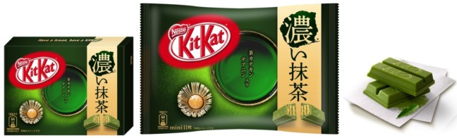 抹茶のお菓子ファン注目!ネスレから宇治抹茶が2倍になった、世界一濃い抹茶の味わいが楽しめる「キットカット 濃い抹茶」発売♡