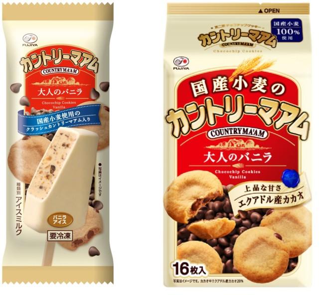 不二家のロングセラー商品「カントリーマアム」のアイスクリーム発売!特徴的なしっとりゴロゴロ食感は、アイスとクッキーが奏でる美味しいハーモニー♪