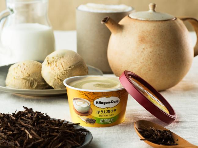 """香ばしい風味で苦味や渋味が少ないお茶""""ほうじ茶""""は、アイスとの相性ぴったり♪ハーゲンダッツ ミニカップ『ほうじ茶ラテ』発売!"""