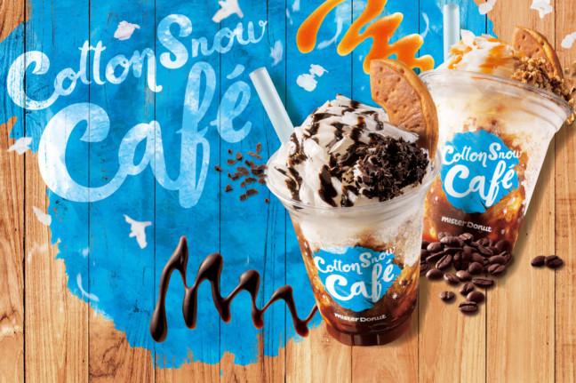 ミスタードーナツから、ひんやりふわふわ食感が美味しいデザートドリンク発売!『コットンスノーカフェ』は、春から夏にかけて飲みたくなる美味しさです♪