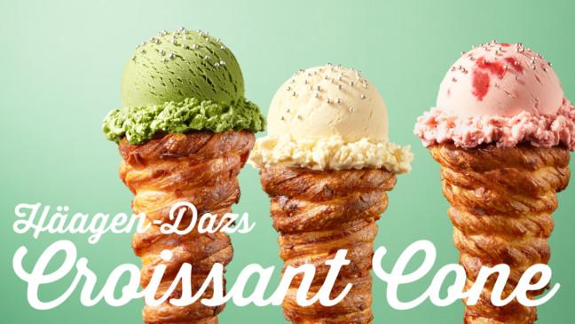 期間限定オープン中の「ハーゲンダッツベーカリー」にGW限定メニュー登場!アイスクリームのコーンの部分が、クリームがたっぷり詰まったクロワッサンになっちゃいました☆