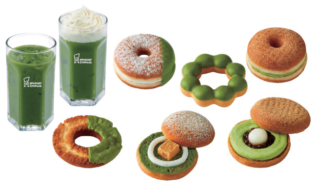 ミスタードーナツが宇治茶専門店「祇園辻利」の抹茶を使ってプレミアムスイーツ作っちゃいました!ドリンクと一緒に、抹茶づくしの美味しさも楽しめちゃいますよ♪