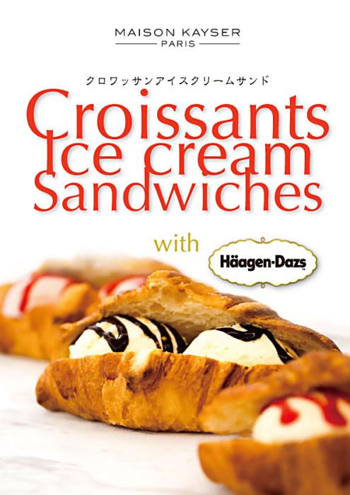 メゾンカイザー×ハーゲンダッツの美味しさがまた楽しめる♡バターの風味たっぷりのクロワッサンに濃厚なアイスを挟んだ『クロワッサン アイスクリームサンド』