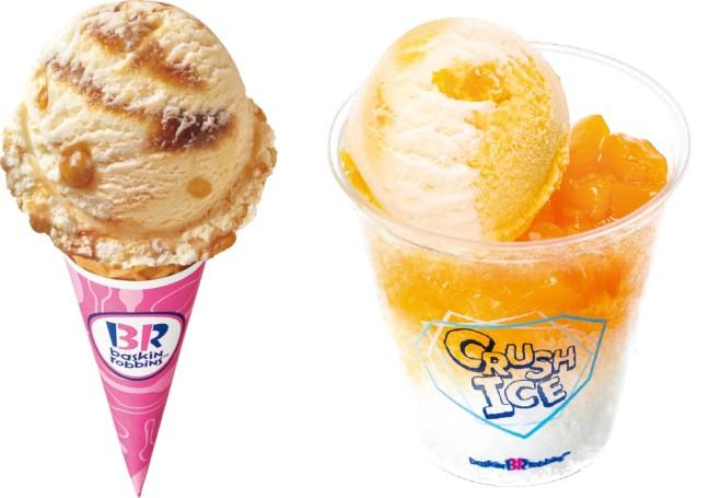夏がもっと楽しくなる♡あま~いキャラメルとクランチキャンディの食感がヤミツキになっちゃうサーティワンの「キャラメルクランチキャンディ」と、ひんやり美味しいかき氷「クラッシュアイス」!