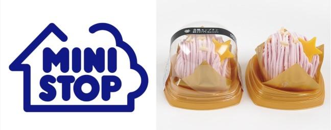 ミニストップの「モンブラン」シリーズ第2弾は、七夕に合わせた星のワンポイントが可愛い「白桃モンブラン」♪ピーチホイップがたくさん詰まってるロールケーキも美味しい♡