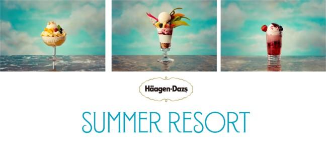 ハーゲンダッツとフルーツを組み合わせた、リゾート気分たっぷりのフレッシュなサマースイーツが楽しめる♪『Häagen-Dazs SUMMER RESORT』が外苑前に期間限定でオープン!