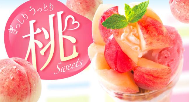 デニーズで桃の美味しさを丸ごと堪能しちゃおう♡一番美味しくて新鮮な桃の味わいを楽しめる夏限定の桃デザート5品!
