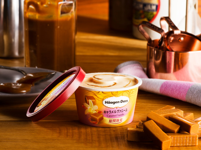 キャラメルに2種類のバニラビーンズを合わせた上質な味わい♡ハーゲンダッツ ミニカップ『キャラメルヴァニーユ』で、華やかくつろぎタイム♪