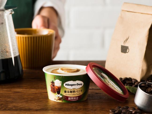 淹れたてのコーヒーの味わいをアイスクリームに閉じ込めました♡ハーゲンダッツ ミニカップ「香る珈琲バニラ」であなたにひんやりリラックスタイムを♪