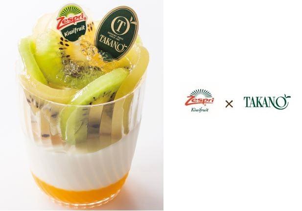 9月1日は「キウイフルーツの日」!新宿高野新宿本店で、ゼスプリのキウイをたっぷり使ったスイーツが楽しめるキウイフェア開催☆☆