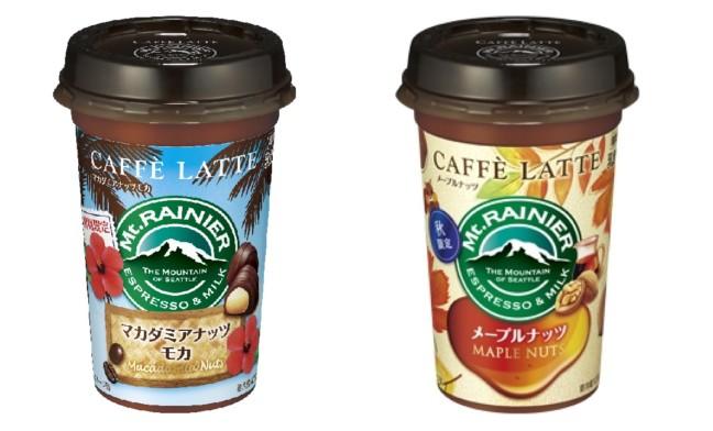 夏&秋に美味しい2つのマウントレーニア!暑い夏も、ホッとしたい秋も、チルドカップコーヒーで気軽にちょっとひと息しちゃおう♡