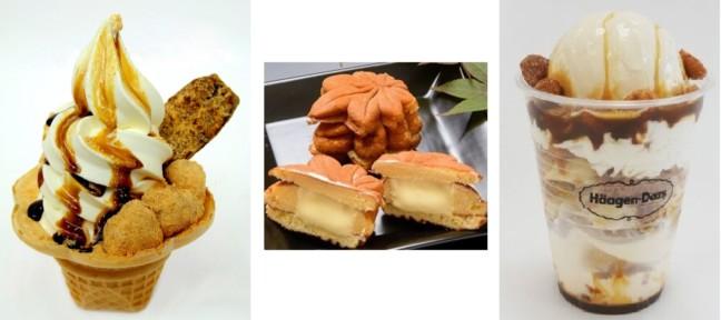 アイスクリーム万博「あいぱく」がこの夏、あべのハルカスで開催♪全国で約50万人も動員する人気の祭典が、ひんやり美味しく盛り上げます!