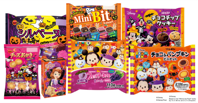 ディズニー&サンリオキャラクターがハロウィンを盛り上げる☆ブルボンから、ハロウィン限定デザインのお菓子たちが登場!