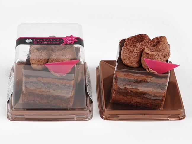 毎日頑張る自分にチョコのご褒美あげちゃおう☆秋に人気のショコラスイーツ、ミニストップで3品同時発売♪