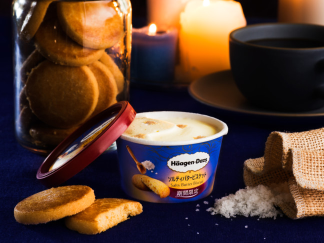 塩バタービスケットと濃厚なバタースカッチアイスクリームを合わせたあと引く美味しさ♡ハーゲンダッツ ミニカップ『ソルティバタービスケット』8月22日(火)より登場♪