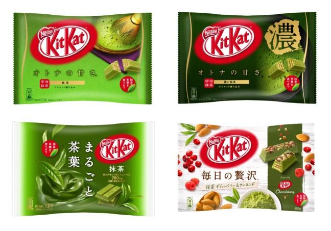 """人気の""""抹茶キットカット""""に4品が新発売!史上最多10品のラインナップとなった抹茶味をあなたはコンプリートできるか!?"""