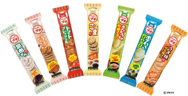 """ブルボン""""プチシリーズ""""に7つの新味登場!全24種類になって、選ぶ楽しみもっとワクワク☆お菓子タイムもっとウキウキ♪"""