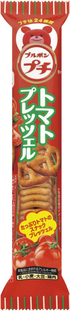 プチトマトプレッツェル