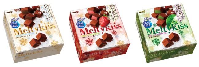 冬だけの美味しさ♡明治「メルティーキッス」から3つの味わい登場!雪のような口どけに心がホッとリラックス♪