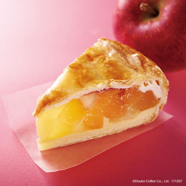 エクセルシオール カフェ 国産りんごのアップルパイ