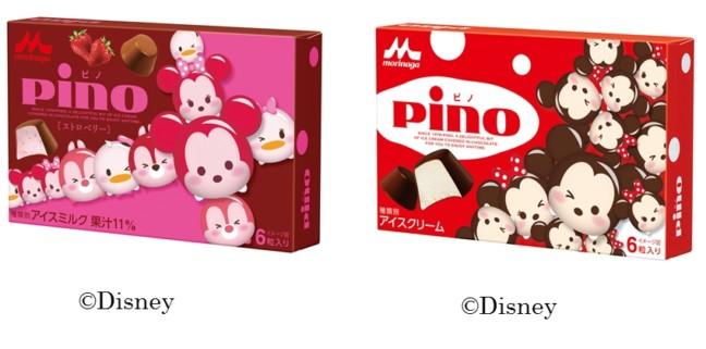 「ピノ」があなたの笑顔を増やします♡キュートな「ディズニーツムツム」のデザインパッケージはこの冬だけの特別な「ピノ」♪