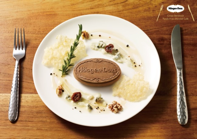 ハーゲンダッツ クリスピーサンド フォンダンショコラ(期間限定) チーズ&ナッツ