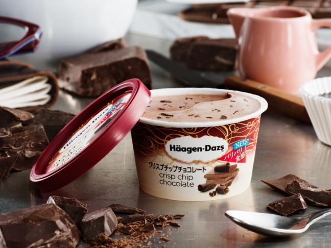 2つのチョコレートの美味しさが出会った♡ハーゲンダッツ ミニカップ『クリスプチップチョコレート』発売!定番商品として仲間入りするチョコレートフレーバー☆