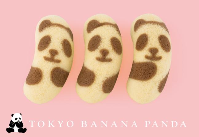 東京ばな奈パンダ バナナヨーグルト味、「見ぃつけたっ」