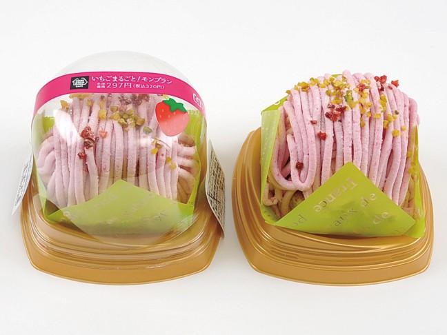 1月のミニストップは苺がいっぱい♡苺の美味しい季節には、華やかな苺スイーツをたっぷり堪能しちゃおう♪