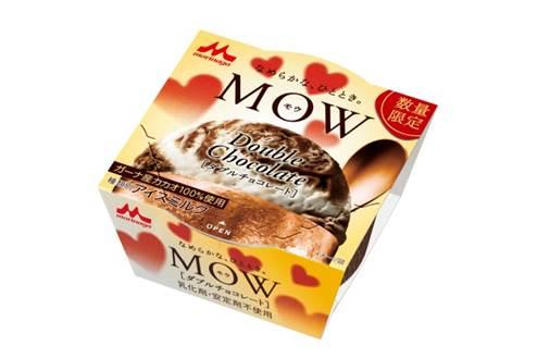 ガーナ産カカオ100%使用!ビターチョコ×ホワイトチョコの冬にぴったりな滑らかアイス♡「MOW(モウ) ダブルチョコレート(数量限定)」