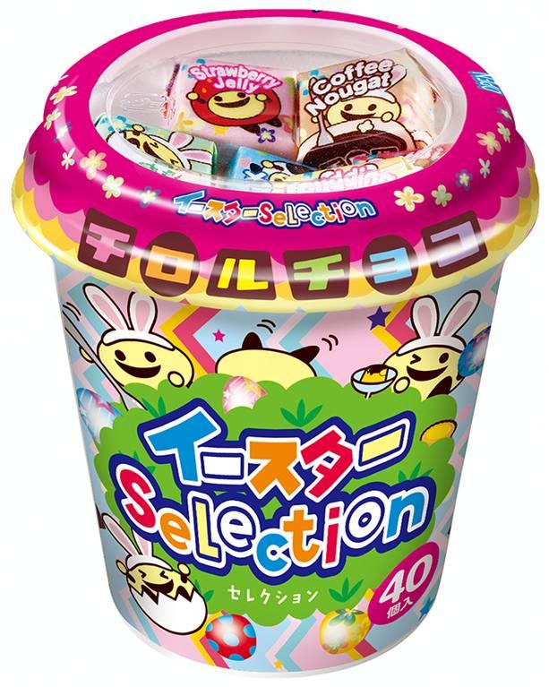 この商品限定の味も入ってる!カラフル&かわいいパッケージ♡春を楽しむチロルチョコ「イースターカップ」☆