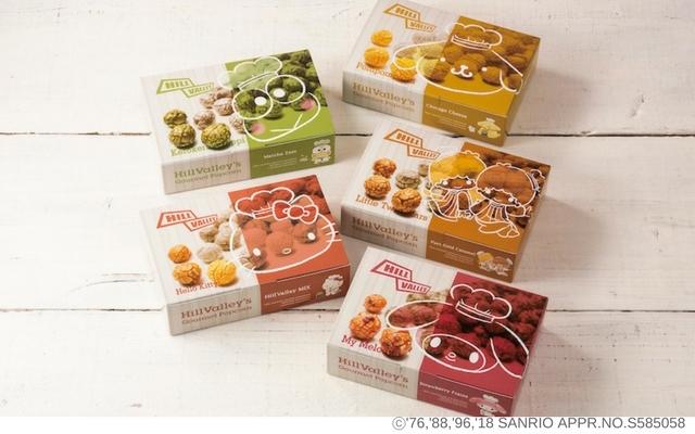サンリオ×ポップコーンのキュートなお菓子☆ヒルバレーの限定BOXはちょっとした手土産、プチギフトに最適!