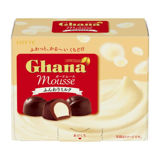 ふんわり優しいムースのくちどけ♡ついつい手を伸ばしたくなる美味しさ♪この春発売するロッテの『ガーナムース』
