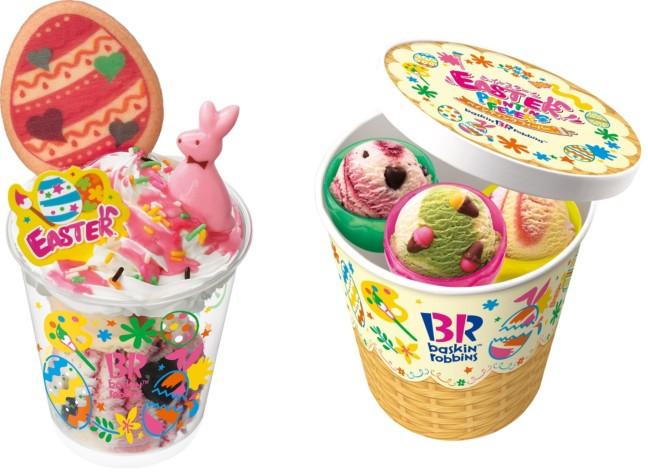 カラフルイースターで楽しくなれる春☆サーティワンのイースターアイスに元気をいっぱいもらっちゃおう♪
