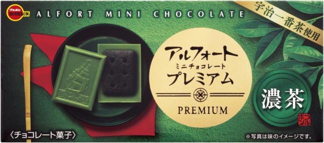 アルフォートミニチョコレート プレミアム濃茶