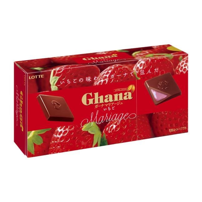 ガーナチョコレートの新しい美味しさ届きます♡いちご、マカダミアナッツ、ショコラケーキの美味しい組み合わせで自分にご褒美あげちゃおう♪